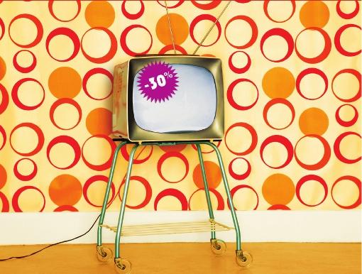 Les soldes high tech 2012 sont enfin lanc s blog cobra - Quand sont les soldes ...