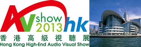 Bannière-AV-Show-HK-2013-491