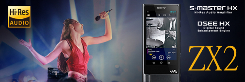 Baladeur audiophile Sony NWZ-ZX2