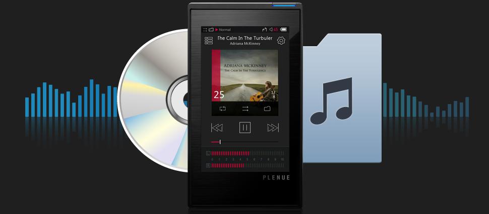 Avec le Cowon P1, vos fichier sonnent mieux que des CD