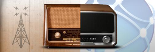 histoire-radio-1