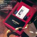 Sony WM-3X