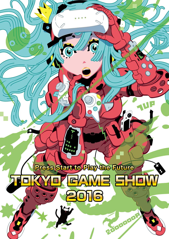 Bannière Tokyo Game Show - TGS 2016 レイヤー統合