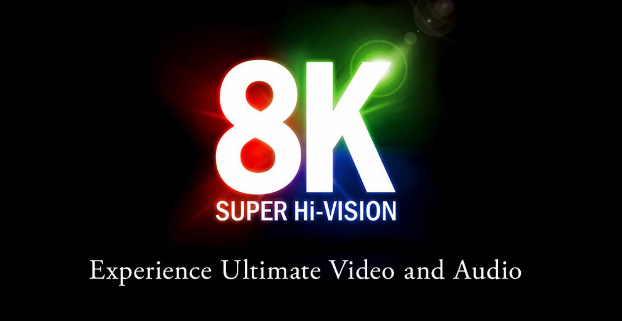 Logo de la résolution Ultra HD 8K, Super Hi-VISION
