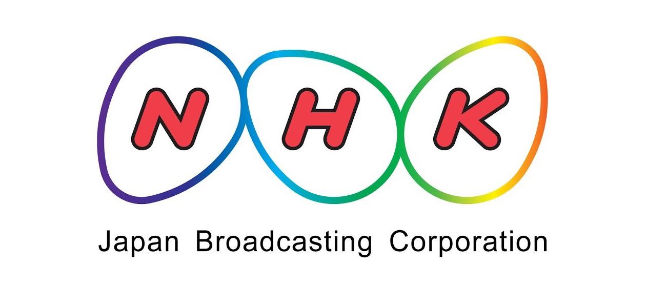 Logo du groupe de télévision publique japonais NHK