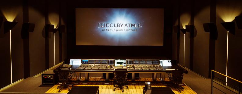 Un studio de mastering Dolby Atmos