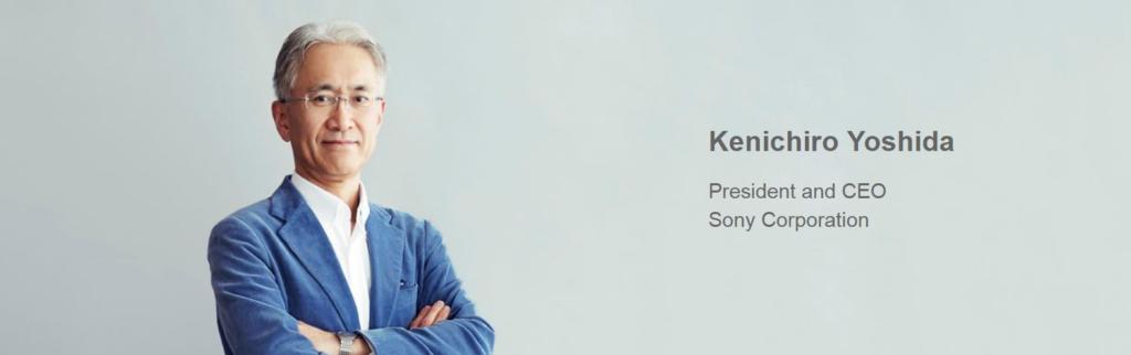 Kenichiro Yoshida : Président et CEO de Sony Corporation (crédits : Sony)